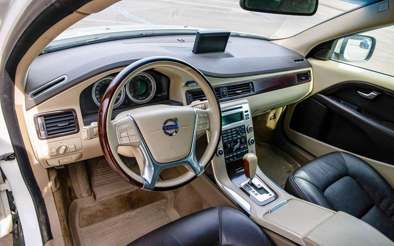 Что взять замиллион? Новый Largus против 10-летнего Volvo— фото 1256769