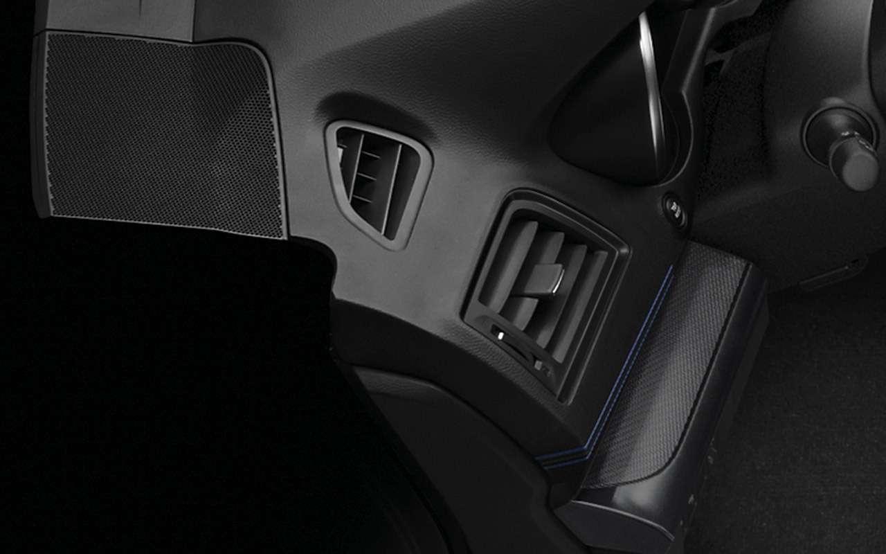 «Прощальная» версия Subaru Legacy: дилеры уже принимают заказы— фото 1142822