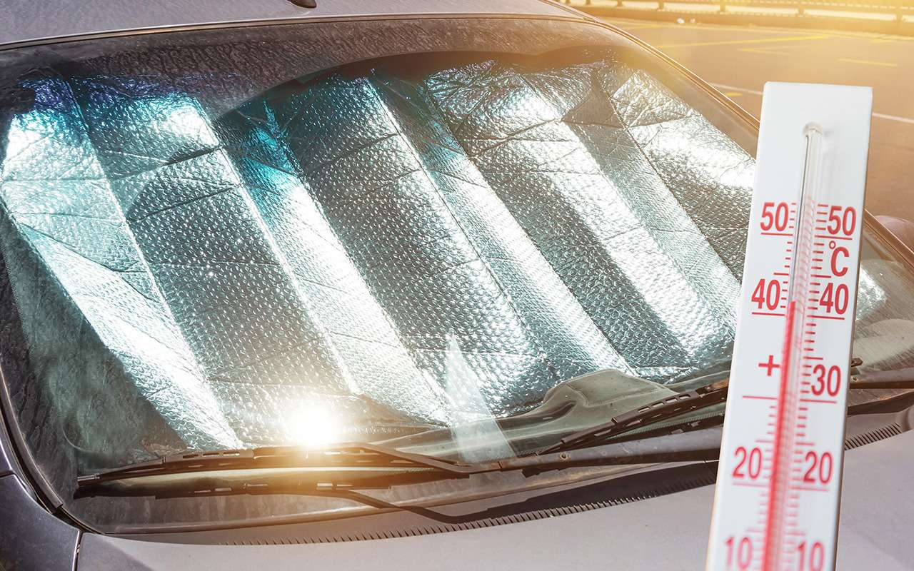Защищаем машину отжары (ипродлеваем ейжизнь)— 15правил— фото 1262294