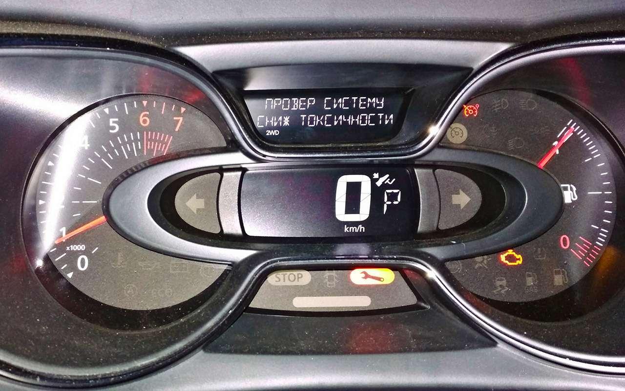 Триглавных недостатка Renault Kaptur— фото 820967