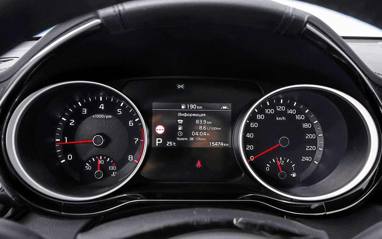 Новая Mazda 3, VWGolf иKia Ceed: большой тест— фото 1007210