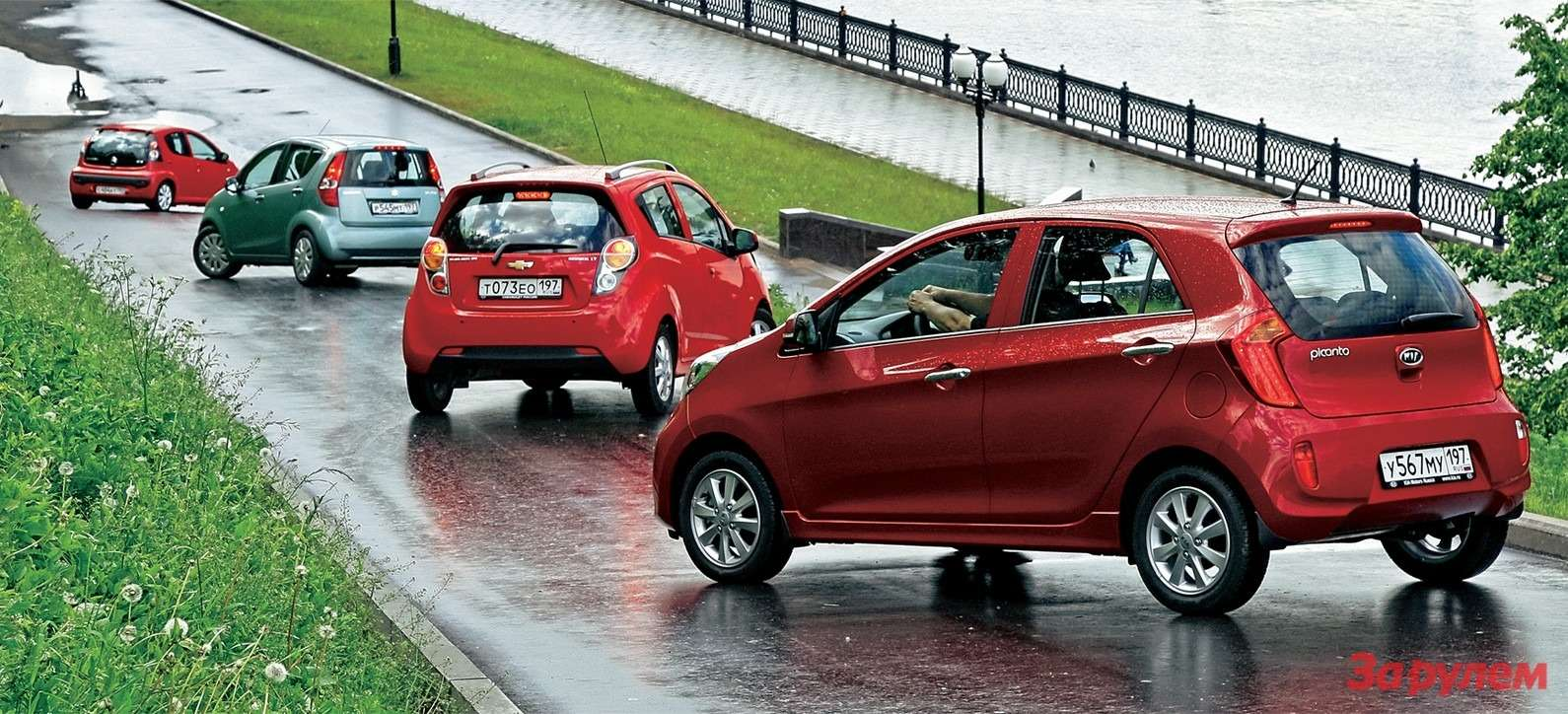 Citroen C1, Chevrolet Spark, Kia Picanto, Suzuki Splash
