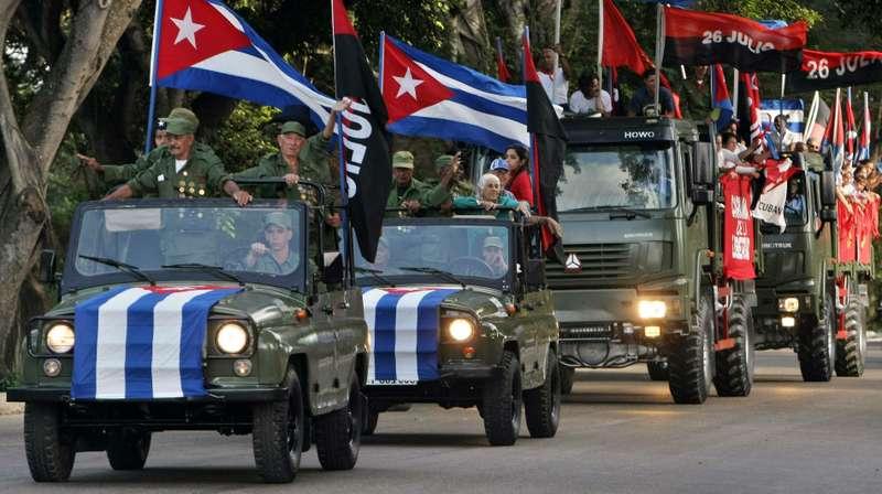 МИДРФ: Реакция Трампа насмерть Кастро останется наего совести