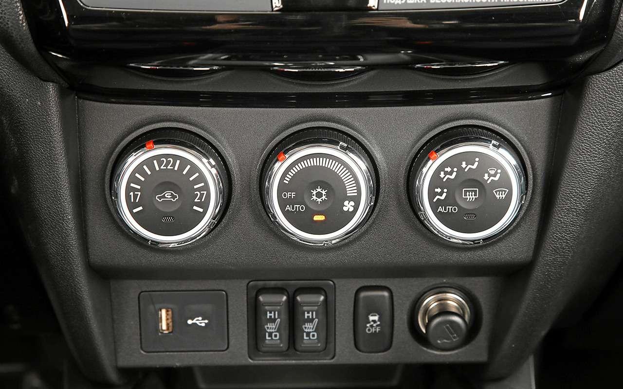 Обновленный Mitsubishi ASX в7-ми вопросах иответах— фото 820868
