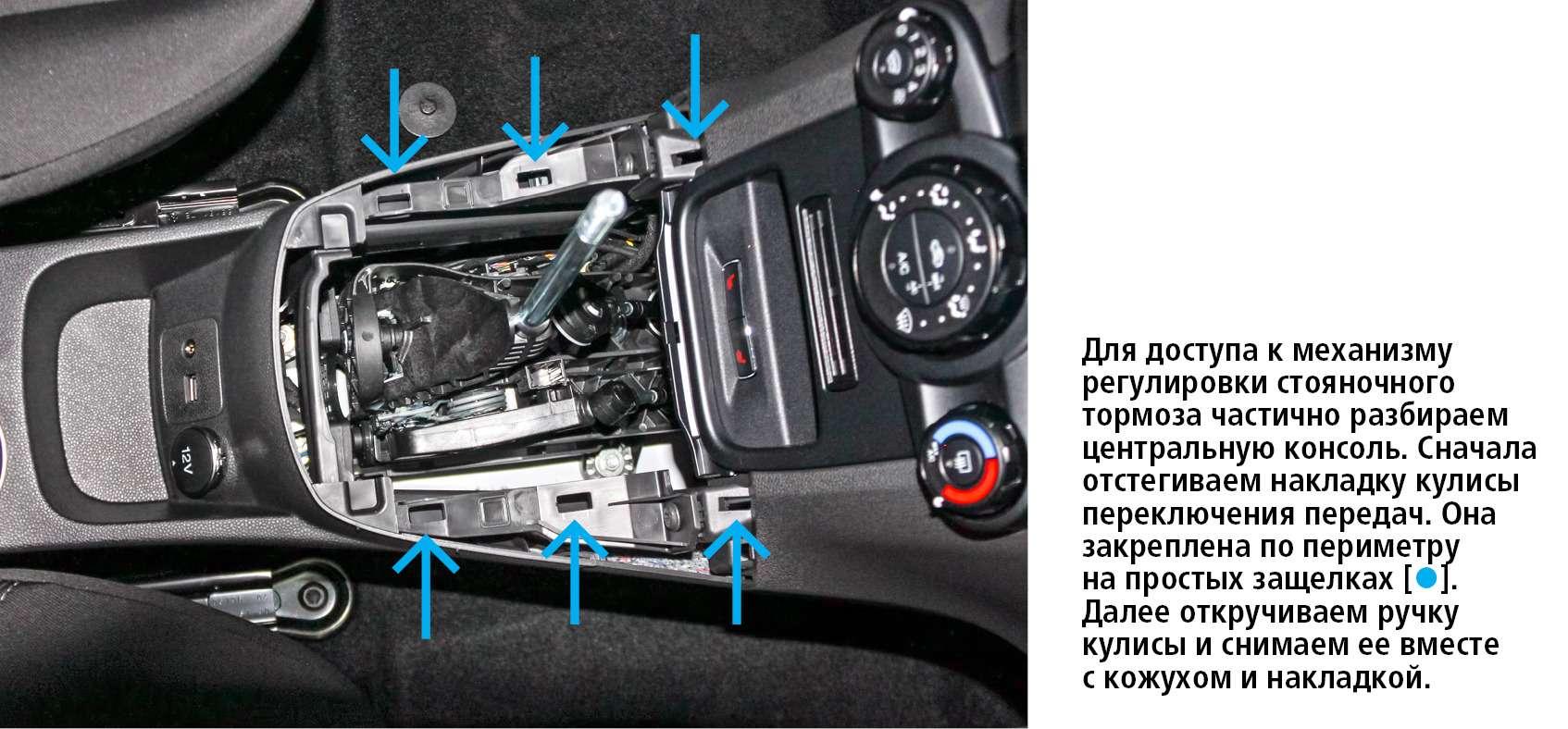 Ford Fiesta: проверка наремонтопригодность— фото 610307