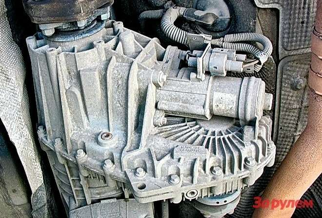 Моторчик блокировки раздатки