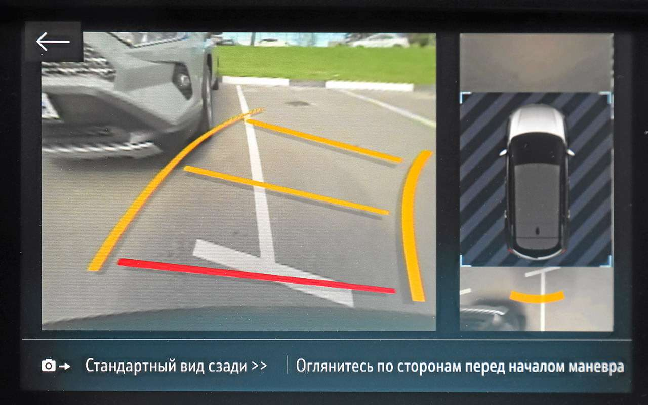 Toyota RAV4и Opel Grandland X— большой тест— фото 1202880