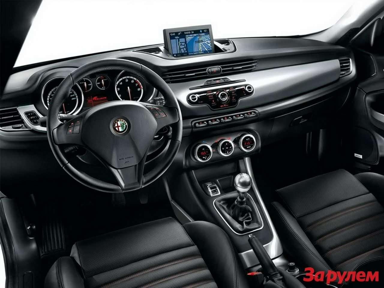 Alfa-Romeo-Giulietta4