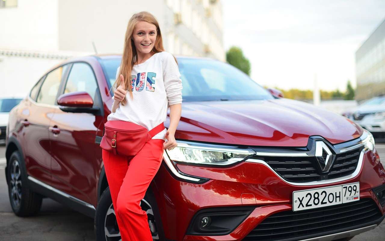 Тест-драйв сдоставкой надом: квам едет Renault Arkana!— фото 986725