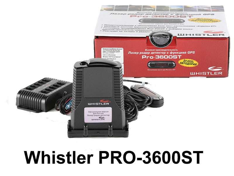 Whistler-PRO-3600ST