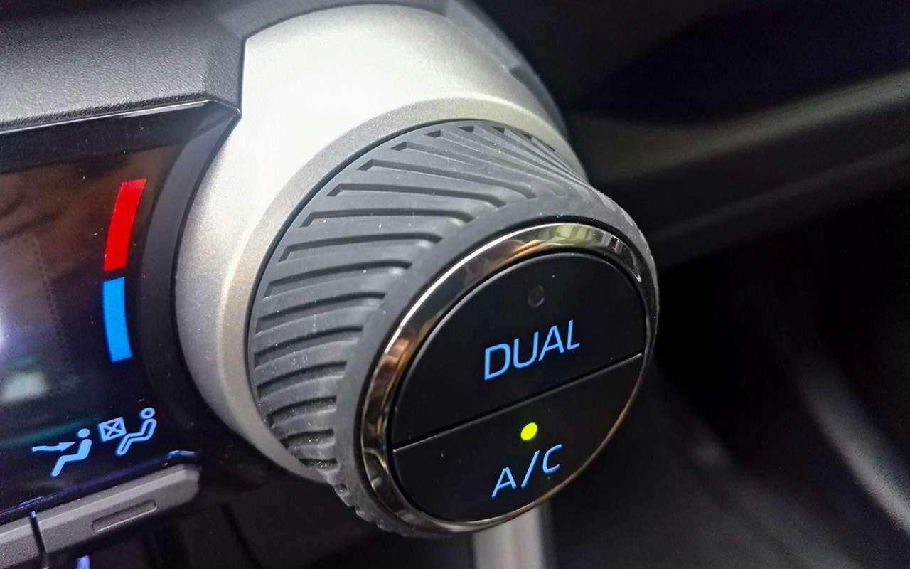 Новая Toyota RAV4: «Зарулем» проверил еезапределами асфальта— фото 1011266