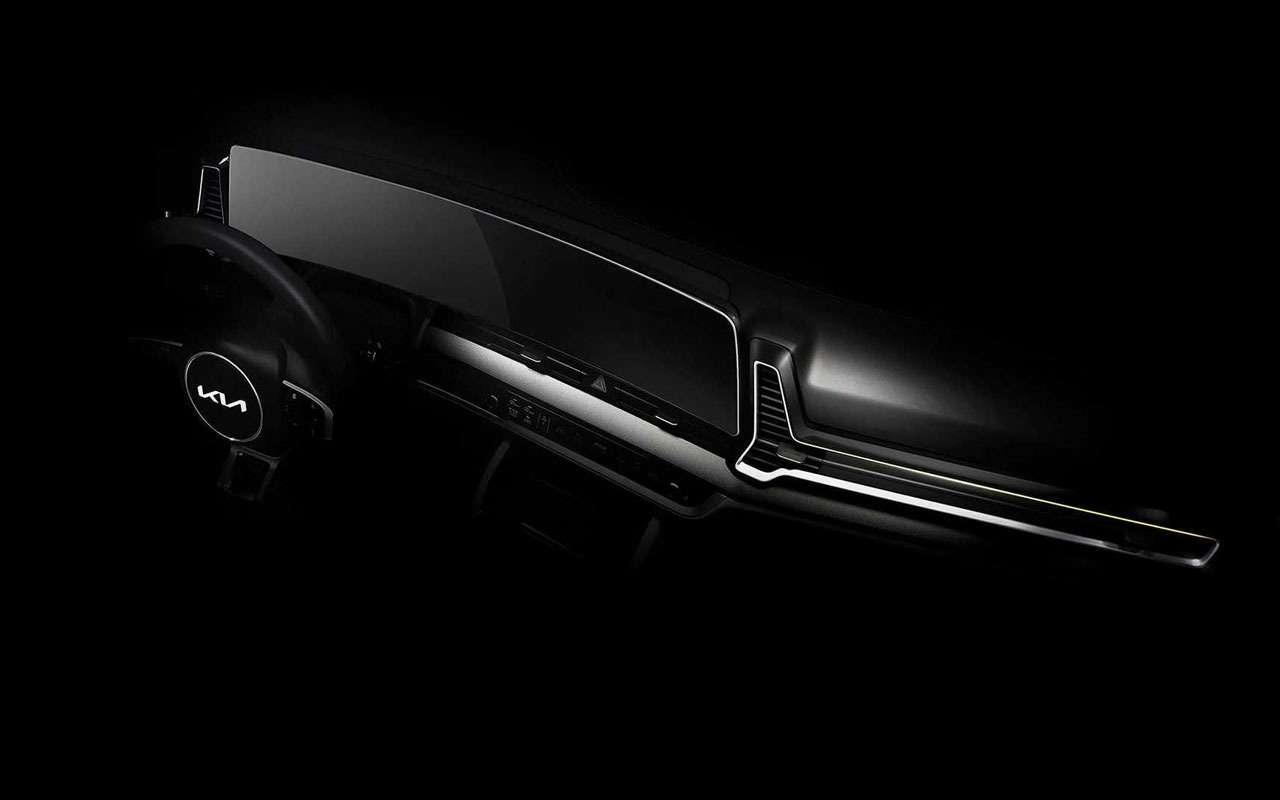 Новый Kia Sportage— первые фото— фото 1250386