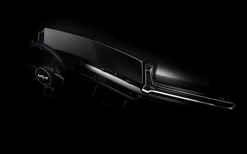 Новый Kia Sportage - первые фото