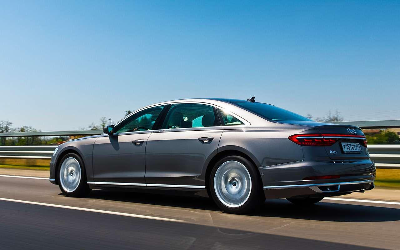 Какие опции могут спасти новый Audi А8в России?— фото 879697