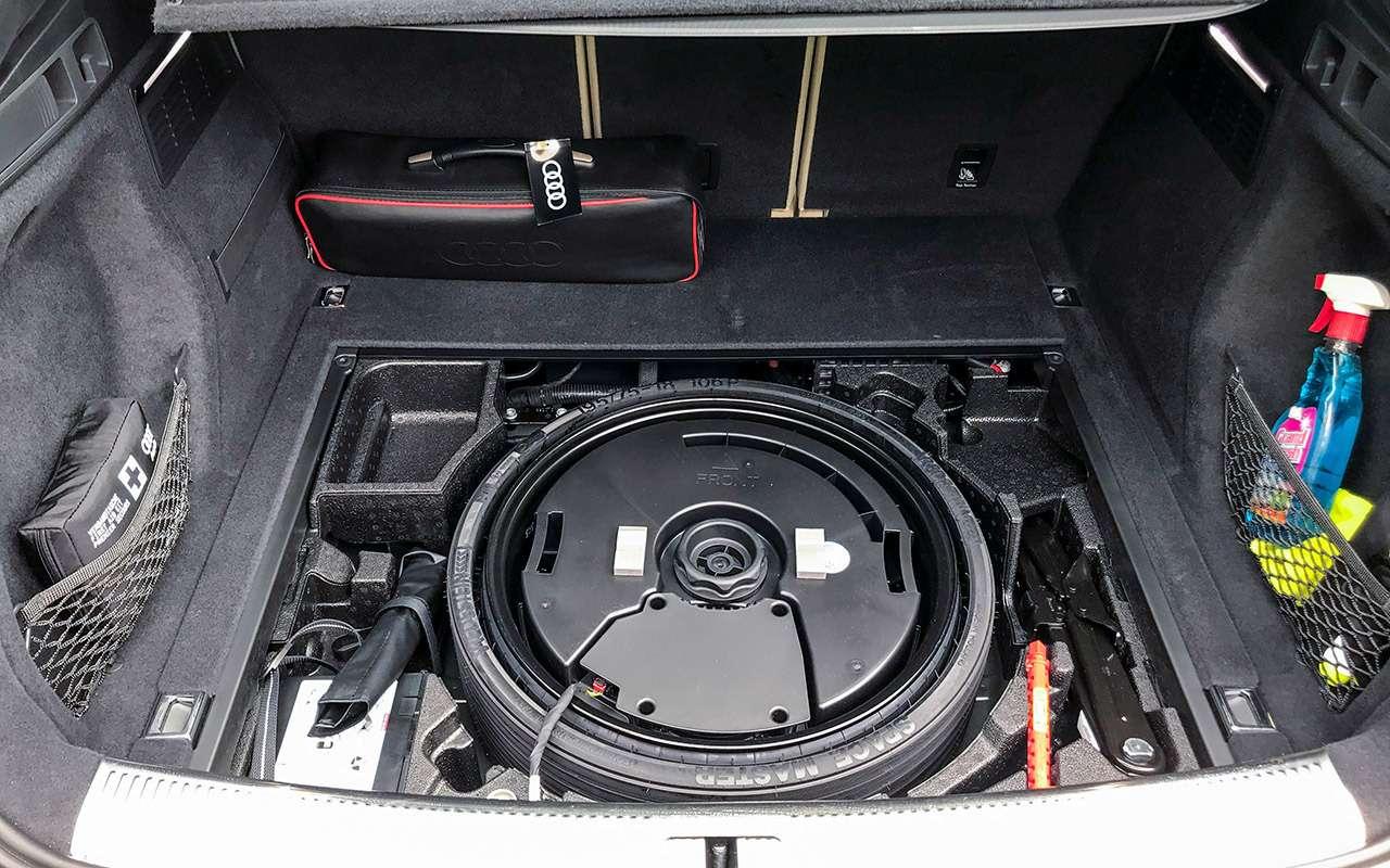 Новый Audi Q5— сгибкими фонарями?!— фото 1263717