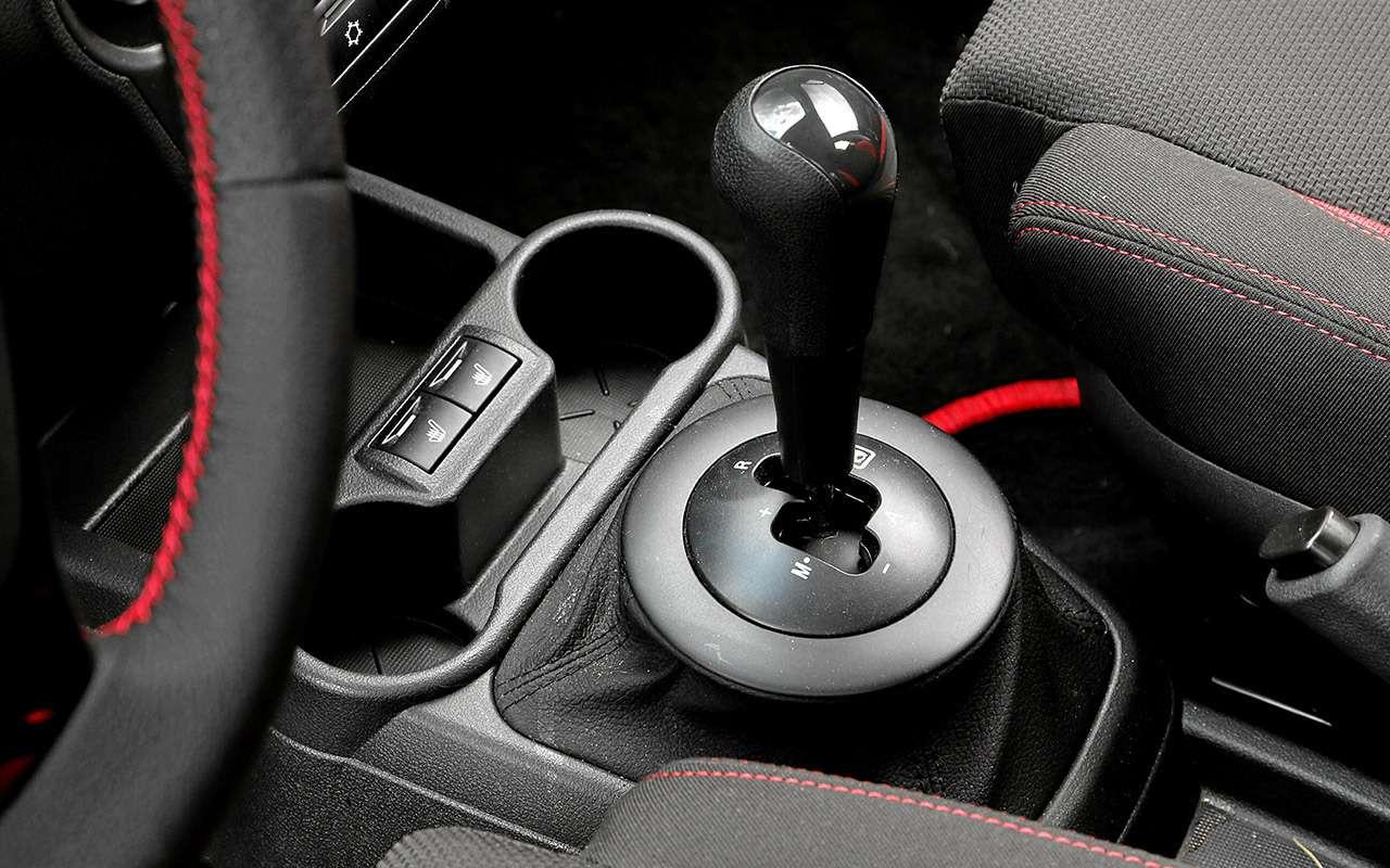 3 плюса и3минуса новой Лады Гранты Drive Active— фото 1134029
