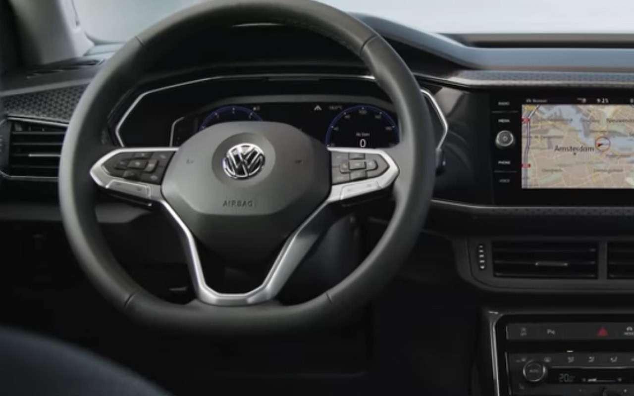 Volkswagen показал новый кроссовер навидео— фото 916734