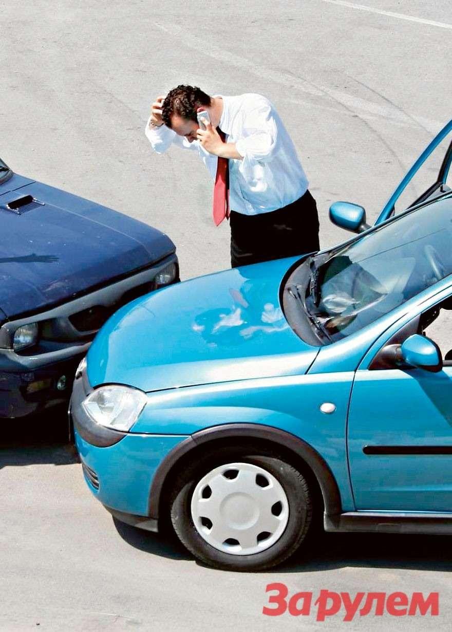 Auto Accident Compensation