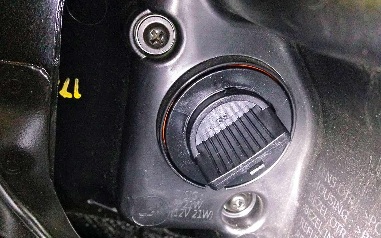 Hyundai Solaris II— тест-ремонт ЗР— фото 816959