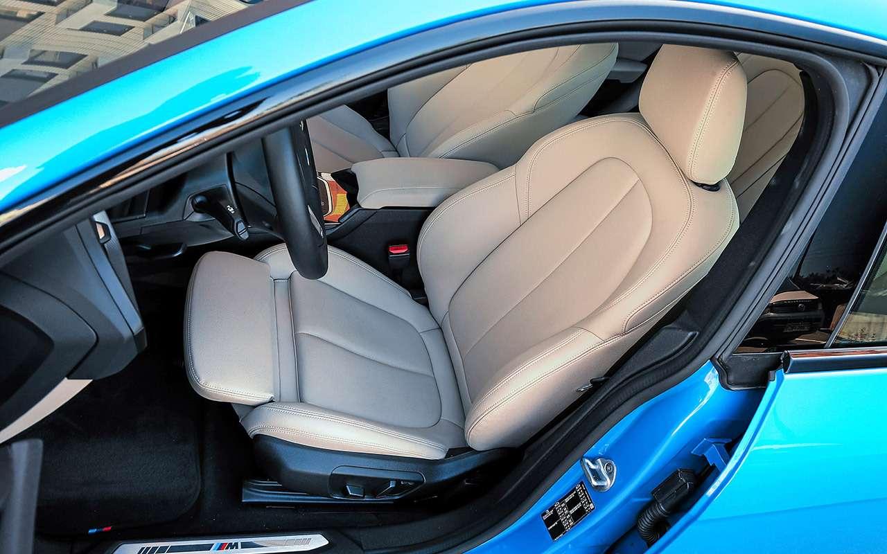 Тест самого доступного BMW— фото 1156090