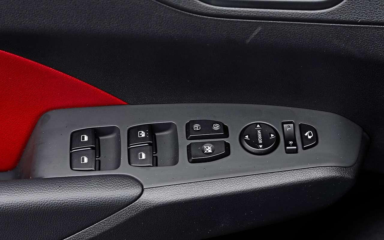 Hyundai Solaris 2020: всё, что изменилось— фото 1103304