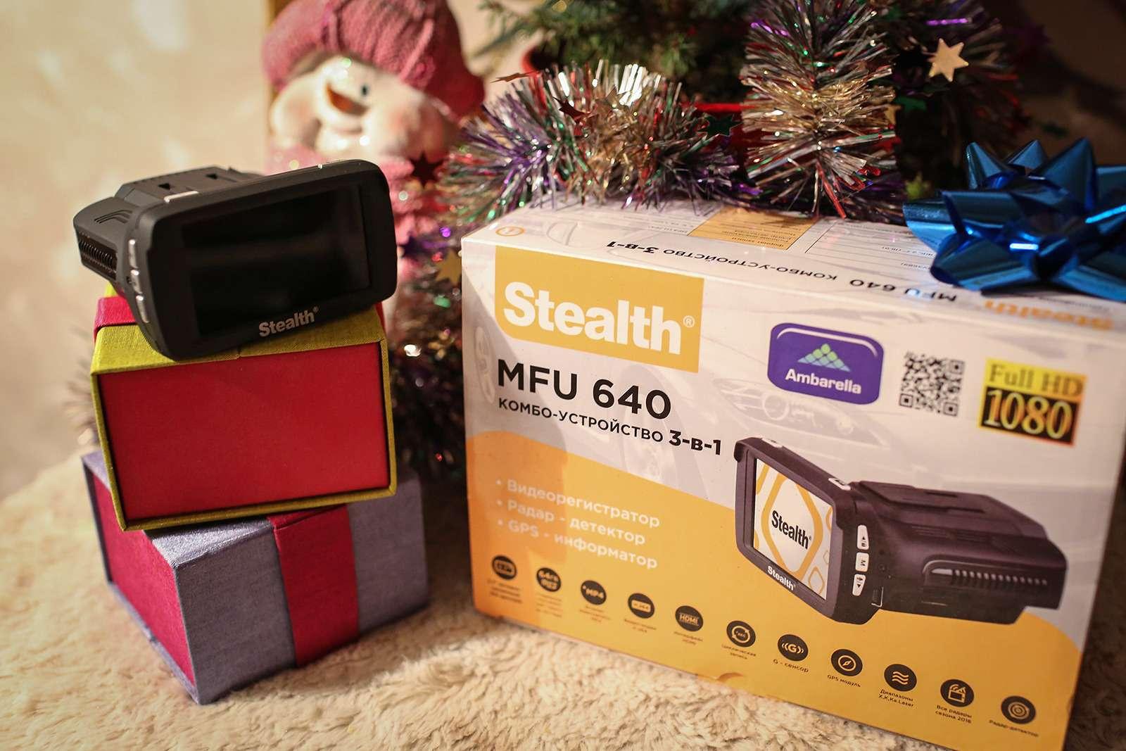 Подарки дляхороших мальчиков— подборка новогодних сюрпризов дляавтомобилиста— фото 682732