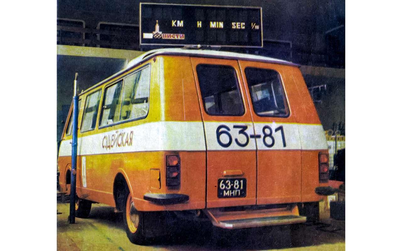 Тотсамый «рафик»: полная история главного микроавтобуса СССР— фото 1218812