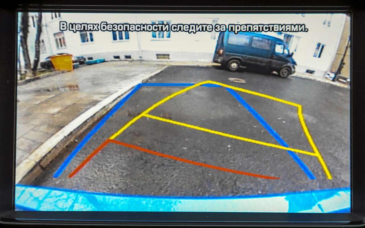 Hyundai Solaris изпарка ЗР: полностью исправен?— фото 839425