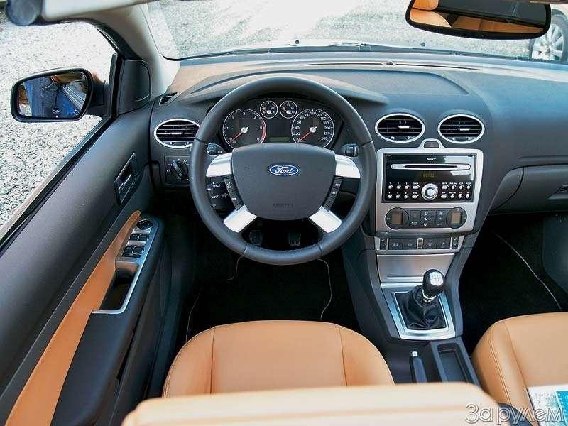 Ford Focus. ВДОГОНКУ— БЕЗ КРЫШИ— фото 68844