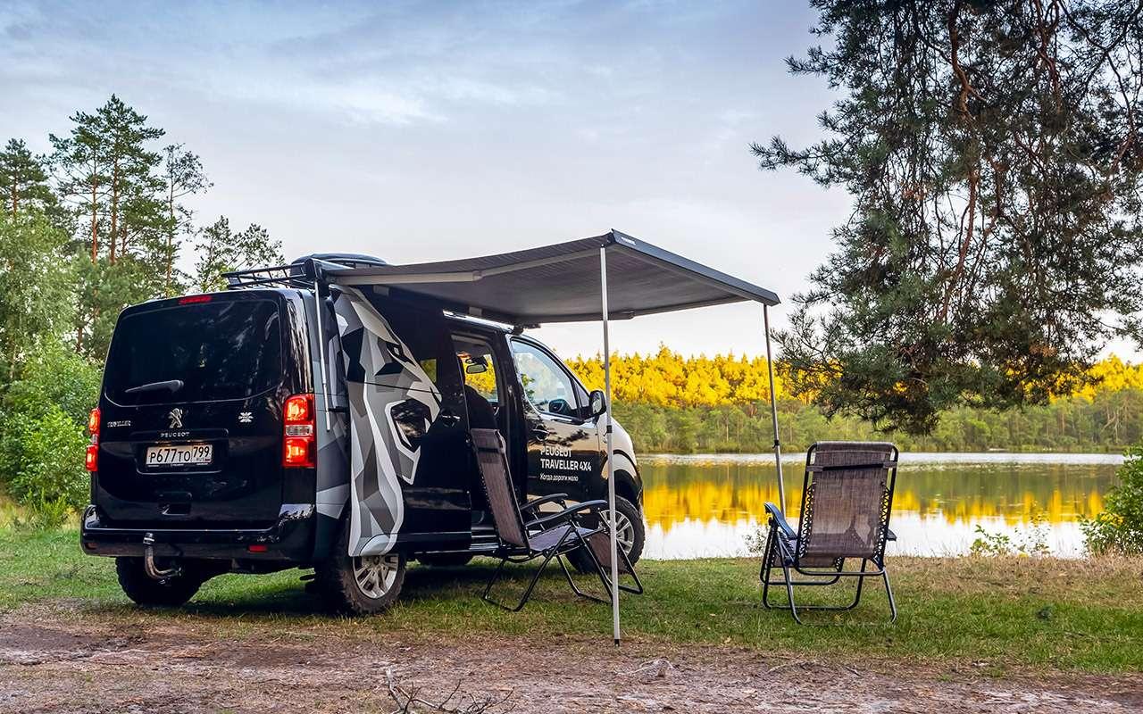 Тест Peugeot Traveller: кемпер наминималках— фото 1280847