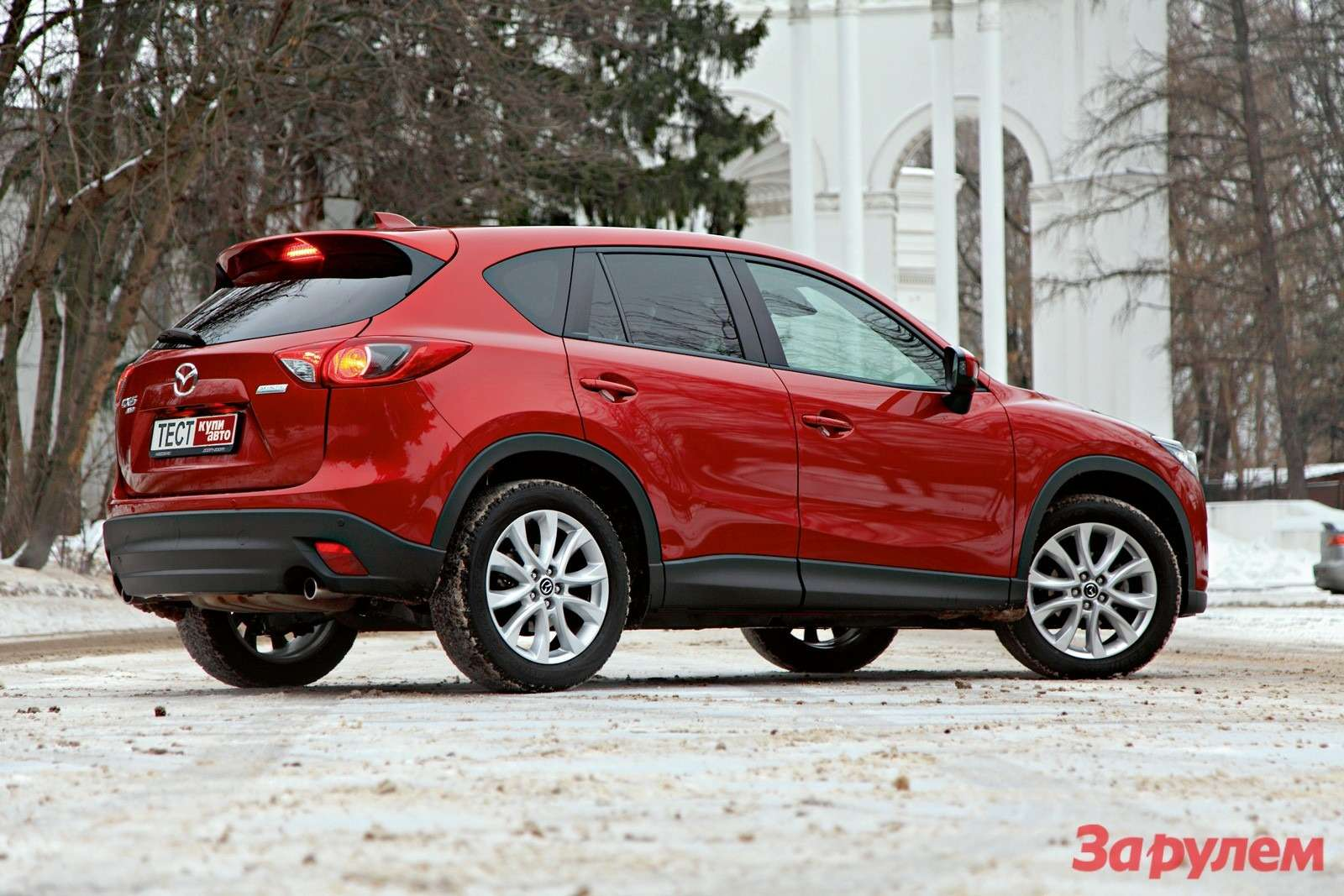 CX5red-1034