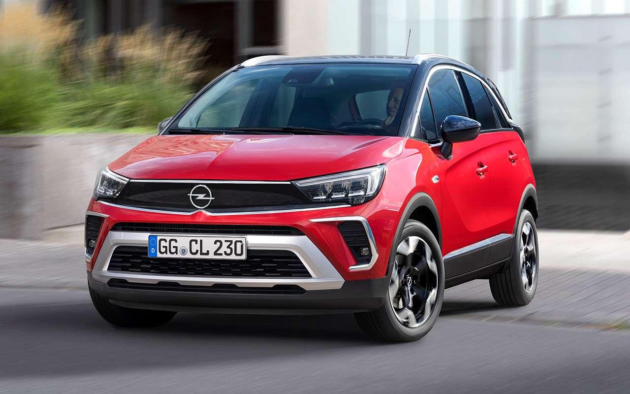 Opel Crossland: прием заказов ицены— фото 1237208