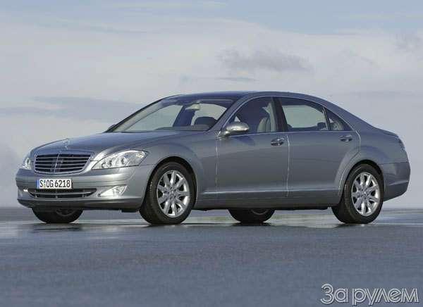 Mercedes-Benz W221. Одна изглавных премьер Франкфурта уже вРоссии!— фото 58934