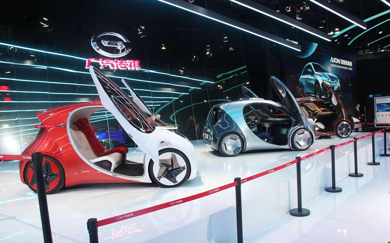 Автосалон вГуанчжоу: китайский Sportage идругие премьеры— фото 923423