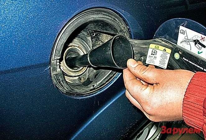 У «Форда-Фокус» горловина без пробки, поэтому, заправляясь изканистры, открываем запорный клапан штатным переходником.