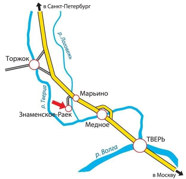 Колизей Тверской губернии— фото 83521