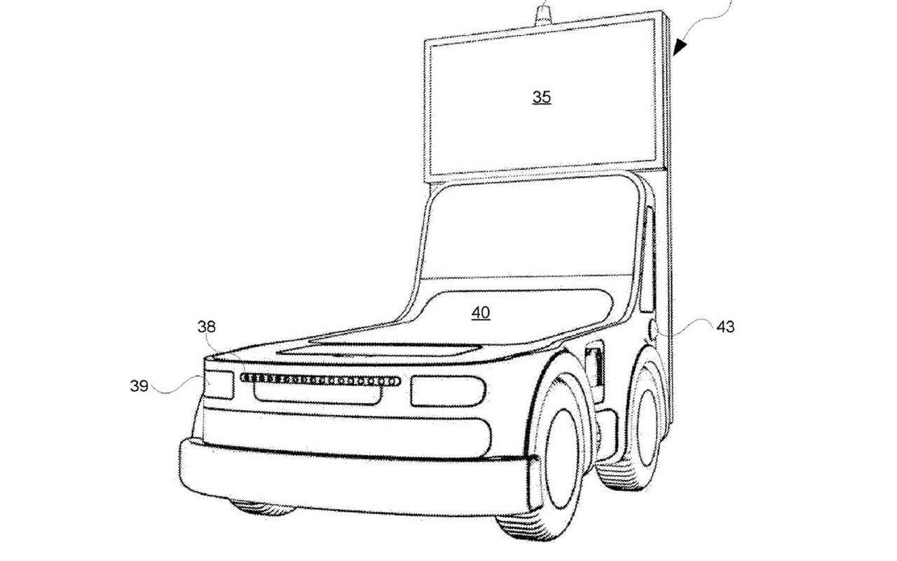 Найден патент наочень странный что-то-мобиль— фото 1118871