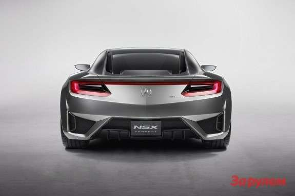 Acura NSX Concept rear view