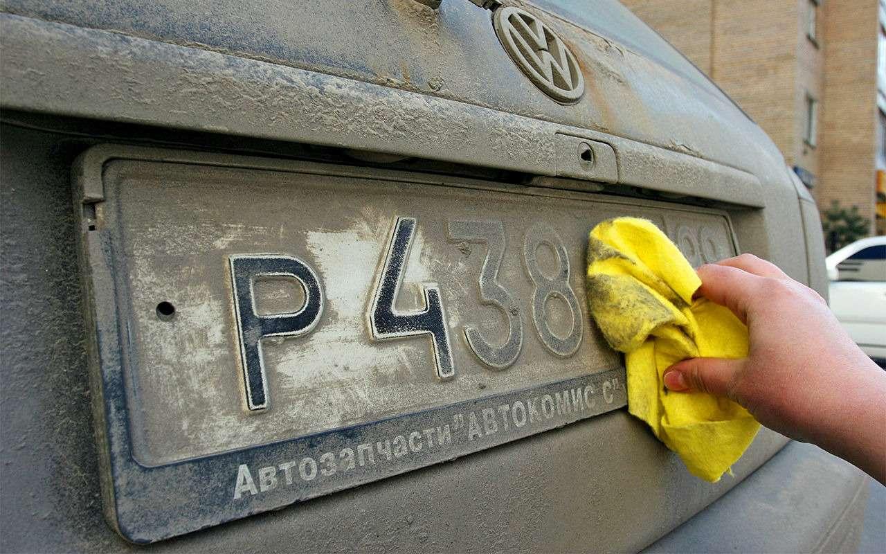 Новые ответы ГИБДД— огрязных номерах, выделенке и... украшениях— фото 852975