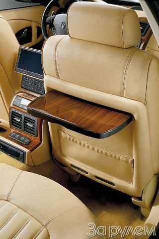 Maserati Qattroporte. Белладонна— фото 57196