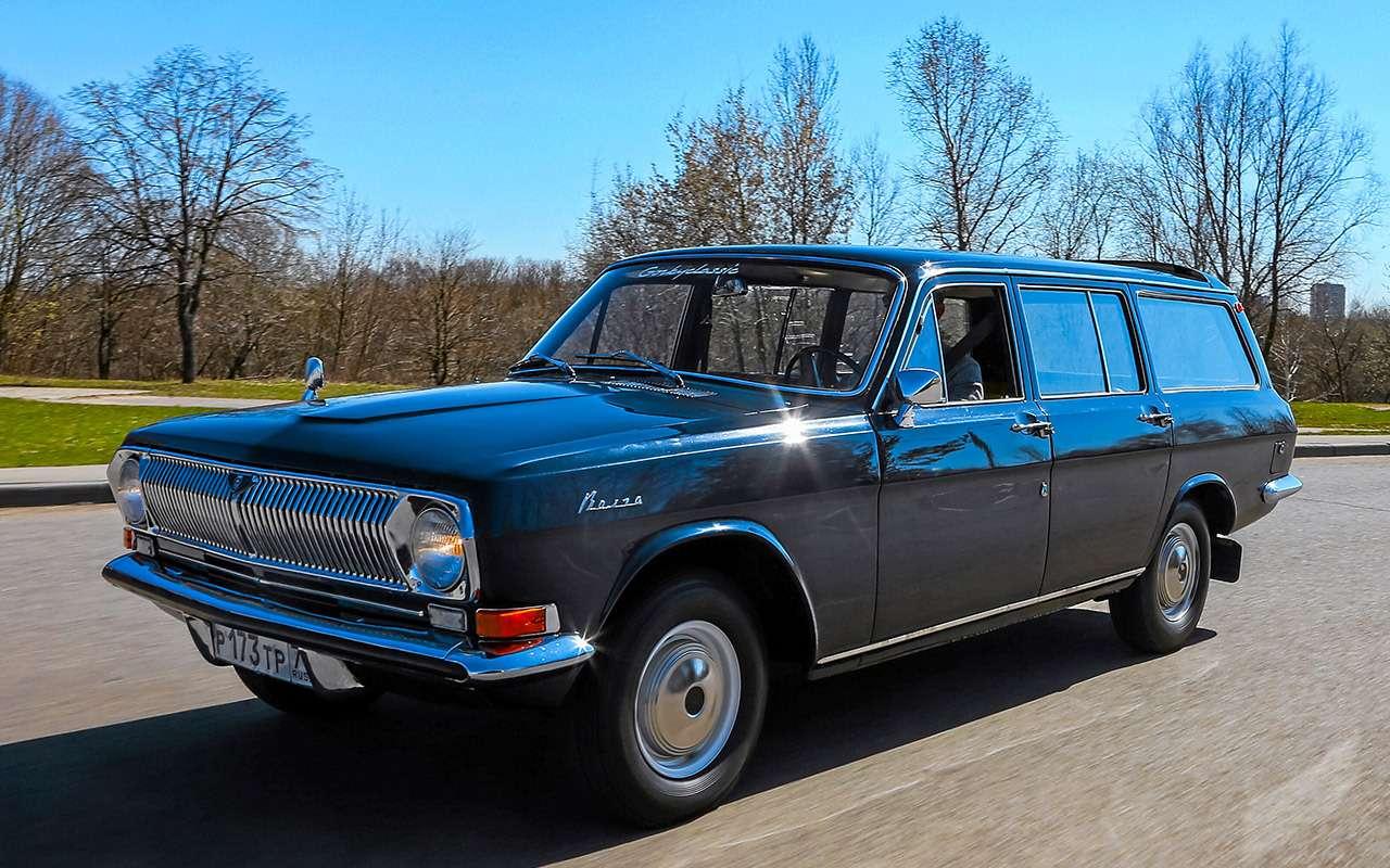 «Сарай» для избранных: история ГАЗ-24-02 - фото 1168184