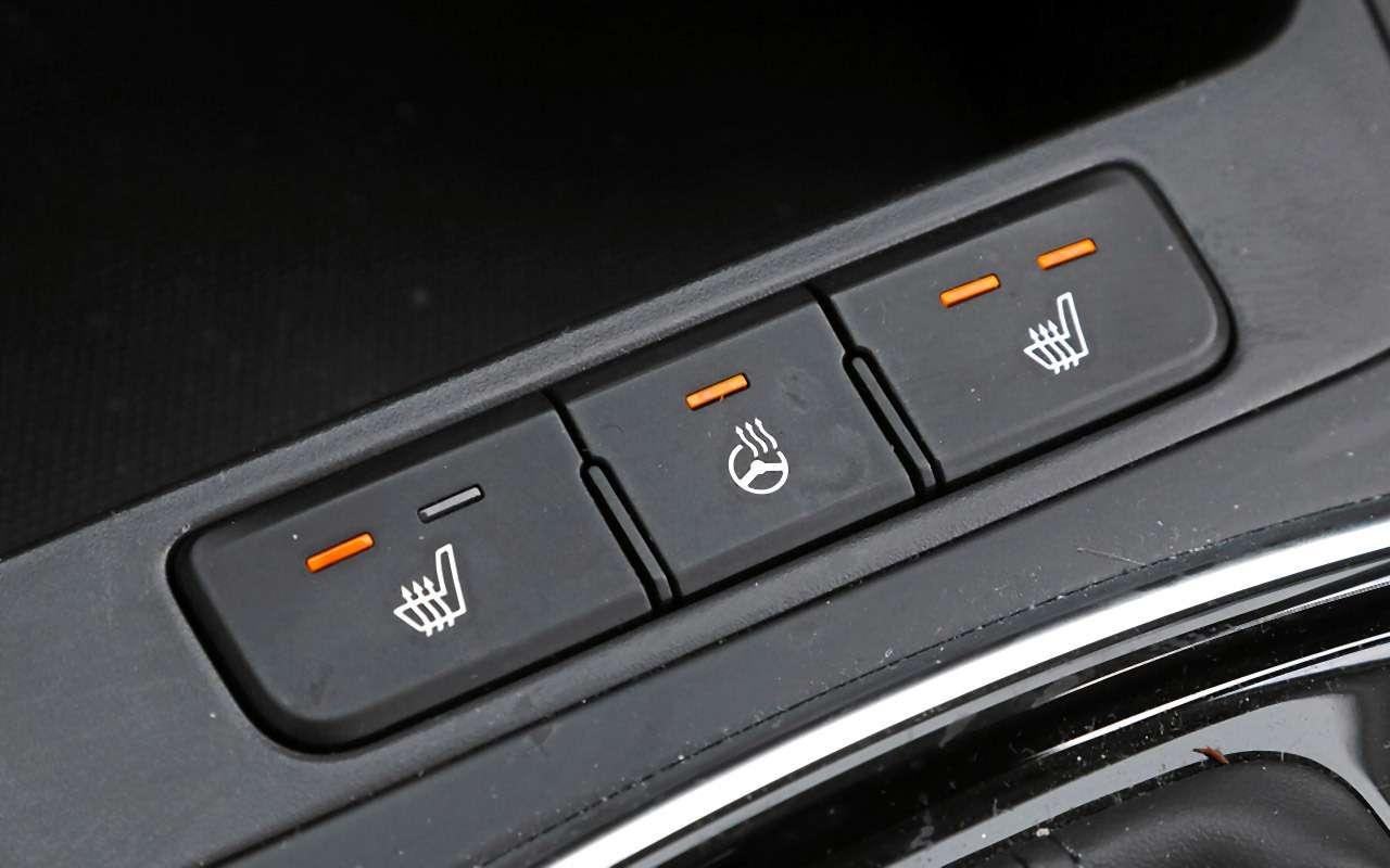 KiaRio X-Line изпарка ЗР: акакой расход?— фото 855275