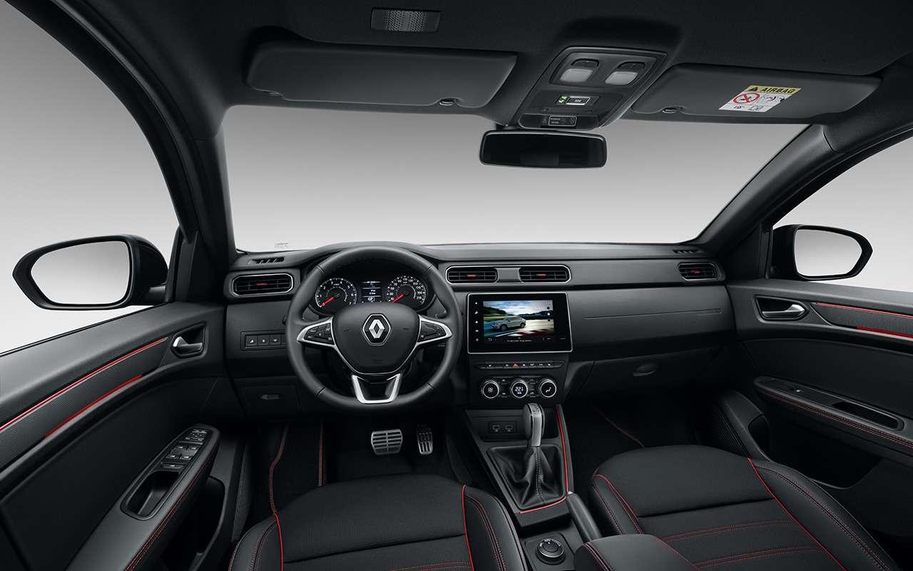 Честный тест-драйв Renault Arkana (в роли владельца) - фото 1262637