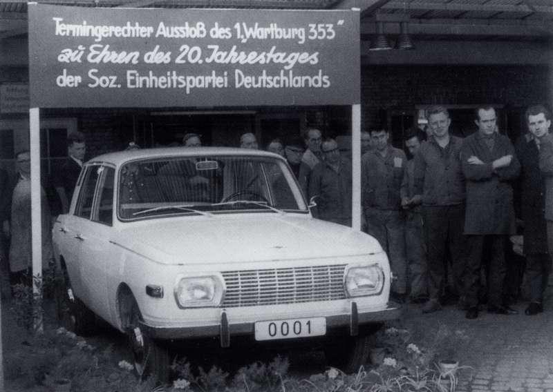 Торжественный выпуск первого автомобиля.