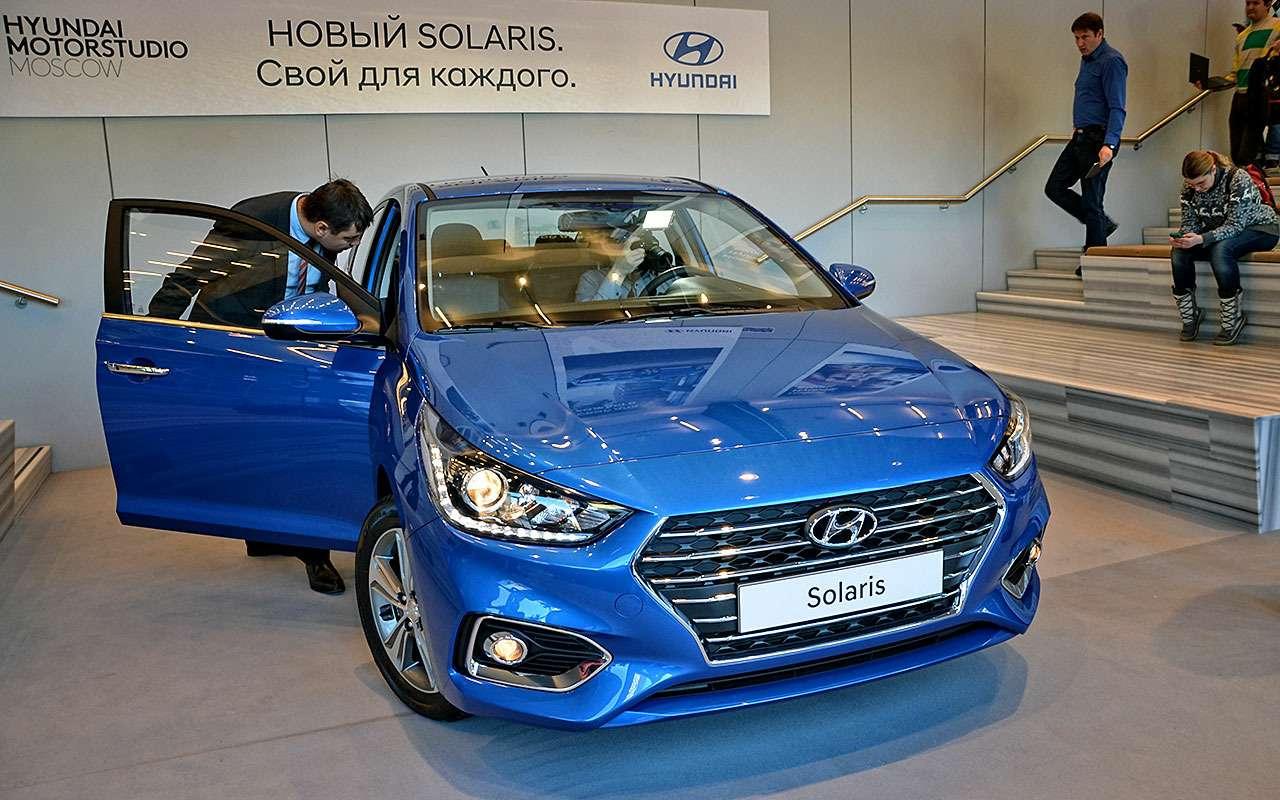 Hyundai Solaris второго поколения вышел изтени— фото 703600