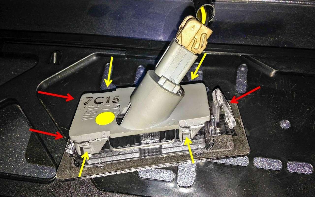 Hyundai Solaris II— тест-ремонт ЗР— фото 816948