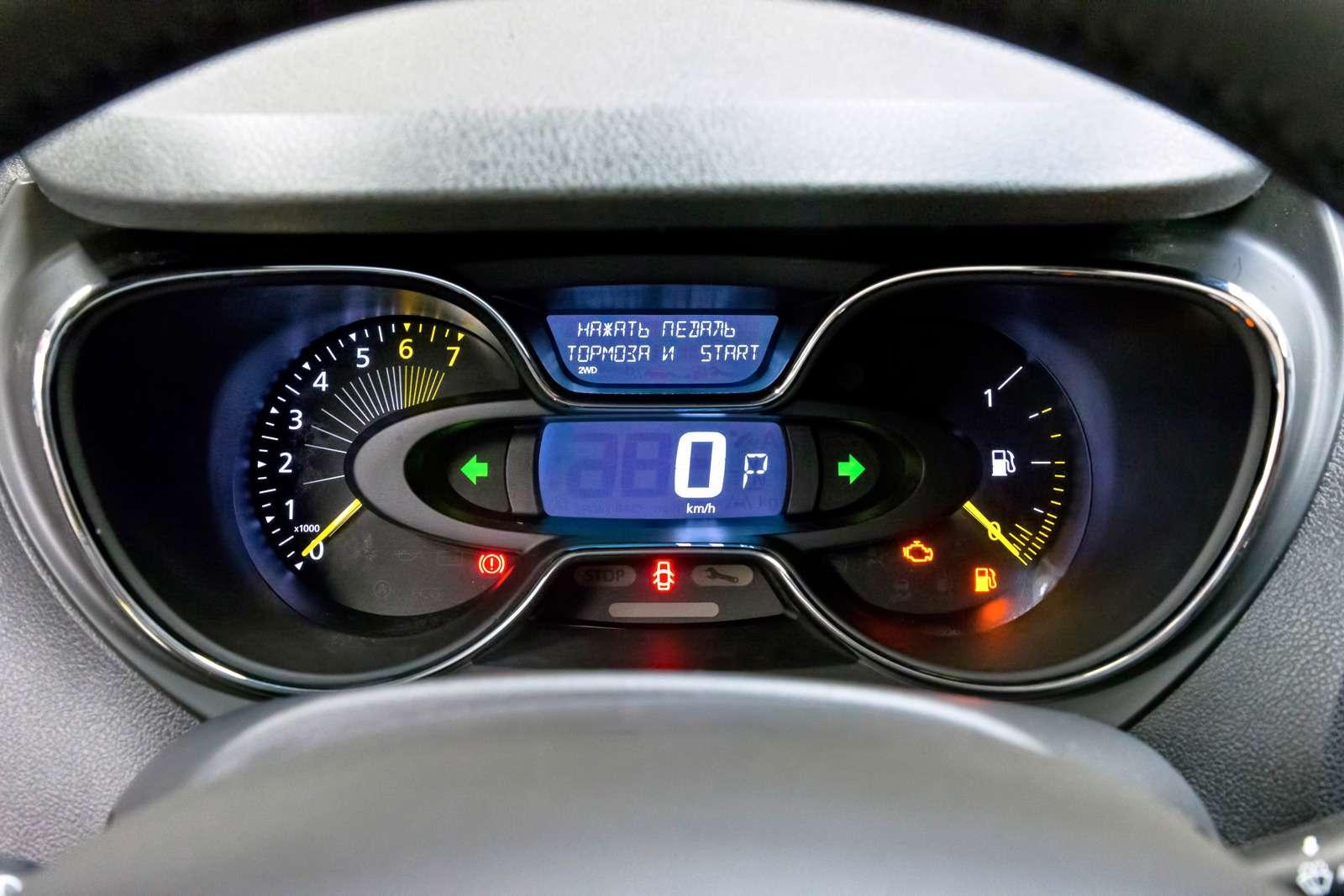 Renault Kaptur российской сборки: стиляга изМосквы— фото 583550