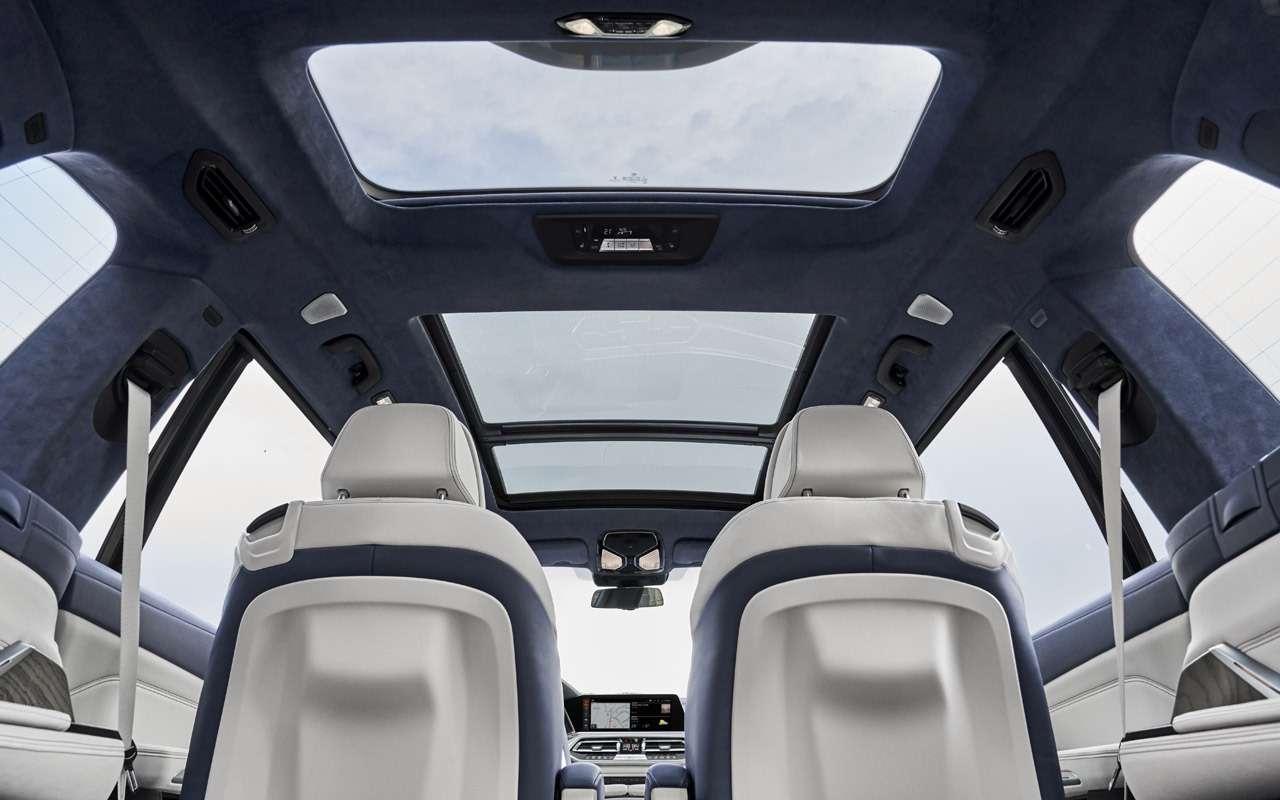 BMWX7: гигантский кроссовер иновый флагман. Цена вРоссии известна— фото 914997