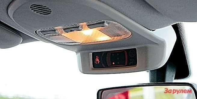 В обновленной машине появился сигнализатор непристегнутых ремней безопасности.