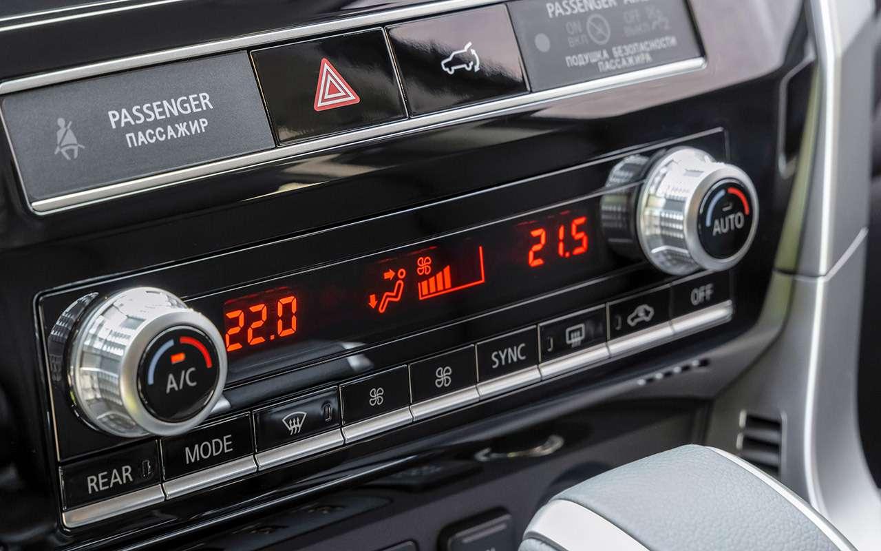 Mitsubishi Pajero Sport 2021— все обновления— фото 1267696